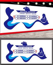 四铁警队文化墙设计