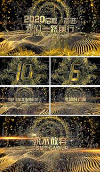 震撼金色火焰粒子企业年会片头模板