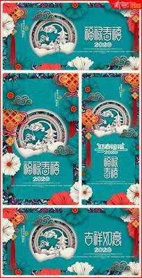 2020年创意鼠年春节海报设计