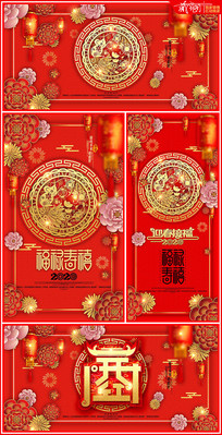 红色喜庆2020年鼠年海报设计