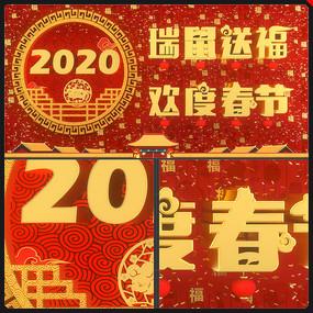 春节瑞鼠送福海报设计