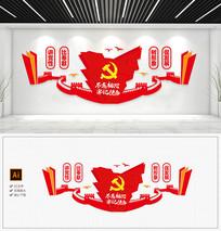 大气红色党员职责精神党支部文化墙