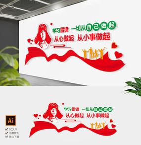 大气红色雷锋社区企业志愿者爱心服务文化墙