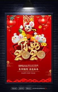 红色大气鼠年海报