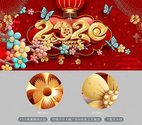 红色喜庆唯美鼠年新春新年2020年海报