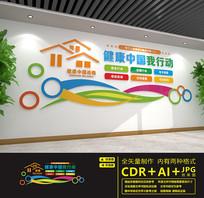 健康中国战略医院文化墙