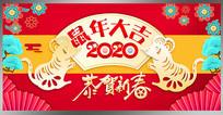 简约春节海报设计