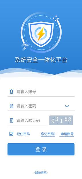 系统安全手机登录ui PSD