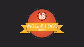 动画自媒体LOGO文字演绎片头PR视频模板