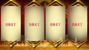 华丽金色粒子企业颁奖盛典获奖名单PR视频模板