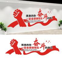 企业励志宣传标语文化墙设计
