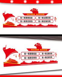 四铁警队宣传文化墙设计