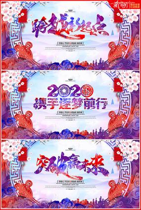 2020年剪纸鼠年春节晚会背景展板
