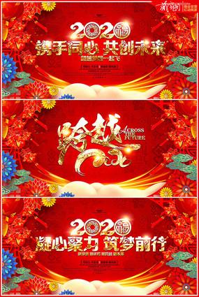 2020年鼠年春节晚会舞台背景展板设计