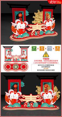 2020年鼠年春节新年美陈设计