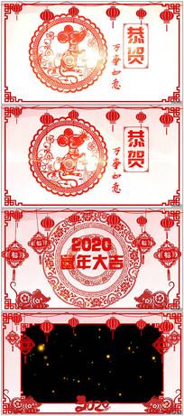 2020鼠年剪纸春晚AE模板
