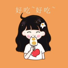 吃雪糕的小女孩表情包