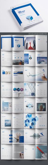 高端大气科技画册设计