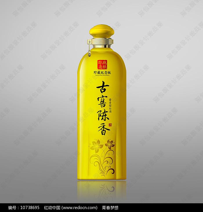 黄色酒瓶设计效果图图片