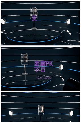简洁麦霸logo视频模板
