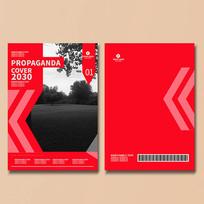 简约红色企业杂志封面设计