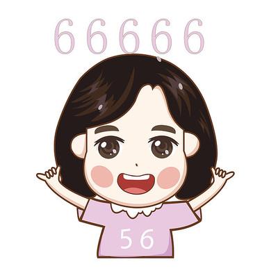双手6666小女孩表情包