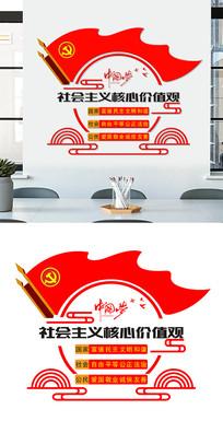 竖版社会主义核心价值观文化墙设计
