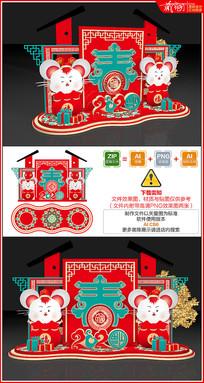 鼠年2020年商场春节氛围美陈布置设计
