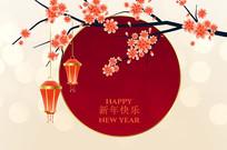 新年问候语贺卡