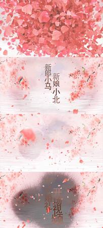 中国风粉色浪漫新中式婚礼开场片头AE模板