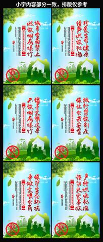 城市禁止燃放烟花爆竹展板设计