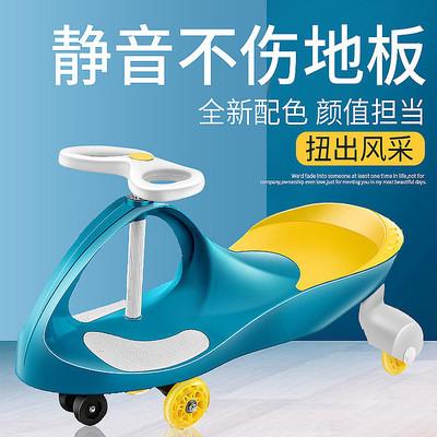 儿童玩具车扭扭车推车卡丁车主图