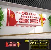 红色党建室廉政文化墙