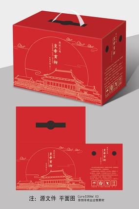 简约喜庆皇帝柑包装设计
