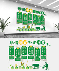 绿色清新珍惜粮食拒绝浪费食堂文化墙