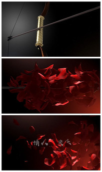 七夕情人节logo 视频模板
