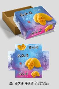 水仙芒果创意礼盒包装