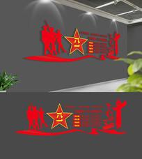 四有军人红色部队文化墙