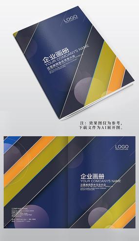 高端商务画册封面设计