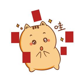 红包雨小猫咪表情包元素
