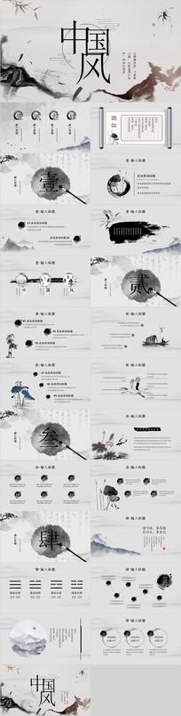 水墨中国风工作总结PPT模板