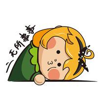 无聊的短发女孩表情包元素