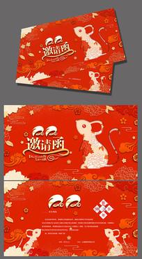 喜庆红色2020鼠年新春邀请函