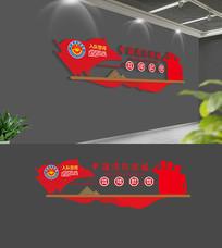 大气消防救援队文化墙模板