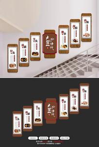 古典中式传统医学中医院中医文化墙