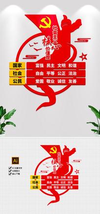 原创社会主义核心价值观党建文化墙