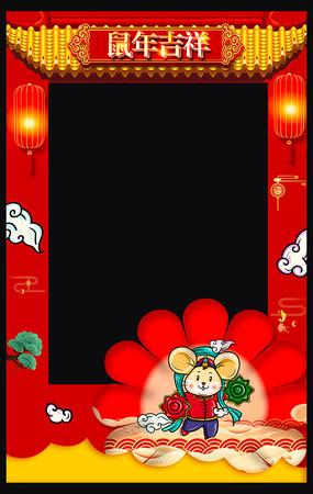 拍照框鼠年吉祥新年拍照合影板