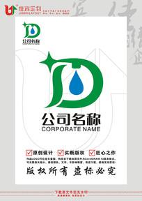 D英文字母净水环保标志设计