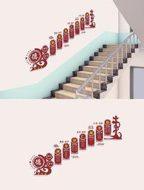 大气校园楼梯走廊文化墙