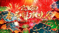 国潮中国风鼠年春节倒计时AE视频模板